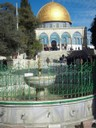 Le Dôme du Rocher<br />Situé aussi sur l'Esplanade des Mosquées : Le Dôme du Rocher